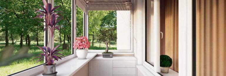 Остекление балконов и уют